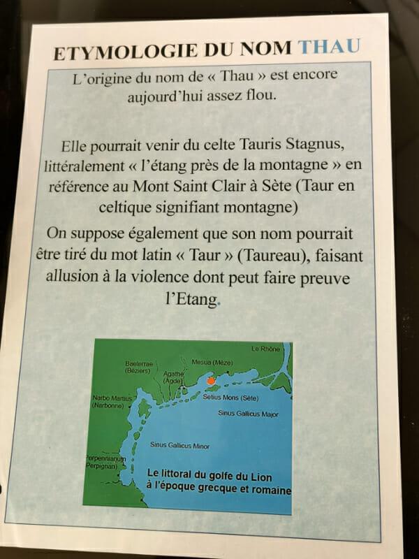 Musée de Bouzigues - Bassin de Thau